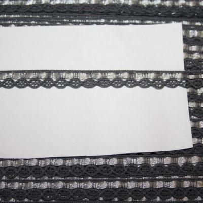 renee-d.de Onlineshop: Schmale Baumwollspitze grau